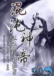 情殇愿-[天思小说网]