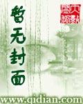 中国龙战士