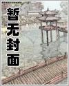 大江湖时代